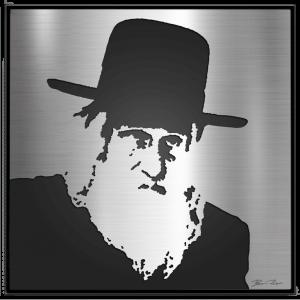 The Beis Yisrael – Gerrer Rebbe – Metal portrait