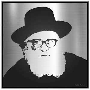 The Lev Simcha – Gerrer Rebbe – Metal portrait