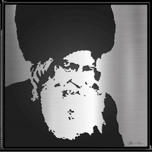 The Pnei Menachem – Gerrer Rebbe – Metal portrait