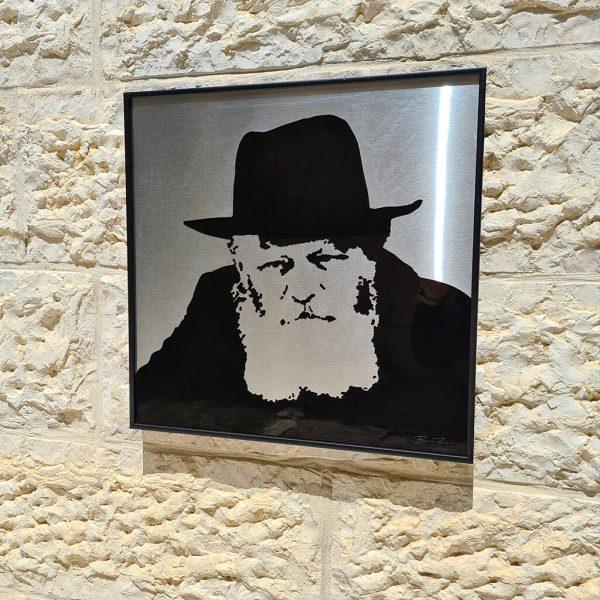 lubavicher rebbe portrait on Jerusalem wall