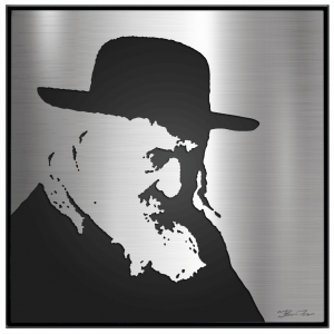 Rav Shayale Metal portrait