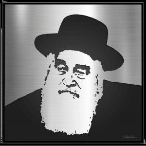 The Yeshuas Moshe – Vizhnitz Rebbe – Metal Portrait