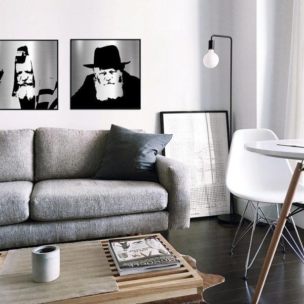 Lubavitcher rebbe portrait in living room