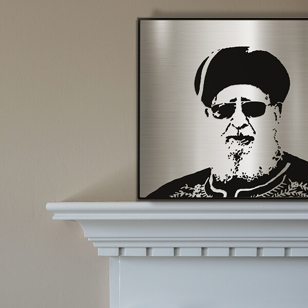 Rav Ovadia Yosef portrait on a mantelpiece