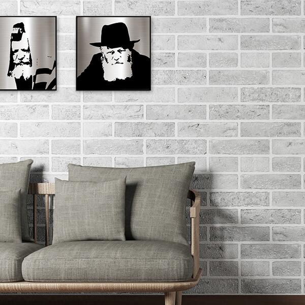 Jewish art portrait of Rebbe