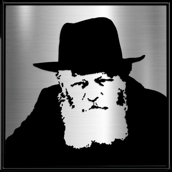 The Lubavitcher Rebbe Portrait