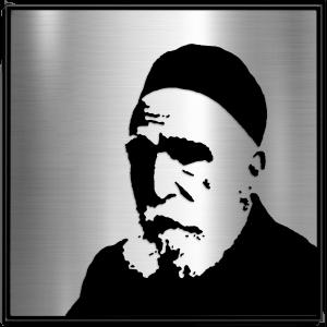 Rav Moshe Feinstein Portrait