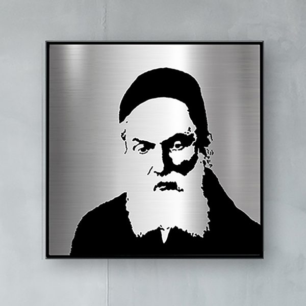 Artwork of the Chafetz Chaim
