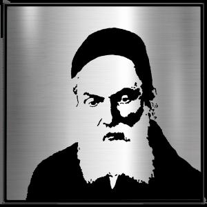 Chafetz Chaim Metal portrait