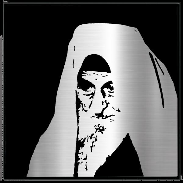 Rav Kaduri metal portrait