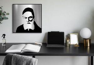 Chafetz Chaim portrait in a modern office