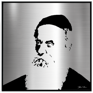 The Alter Rebbe Metal Portrait