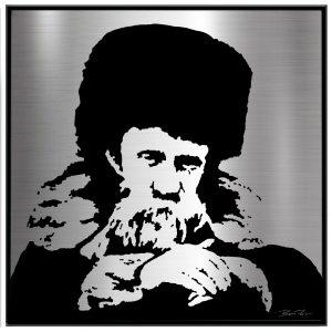Rav Aharon Rokeach – Belze Rebbe – Metal Portrait
